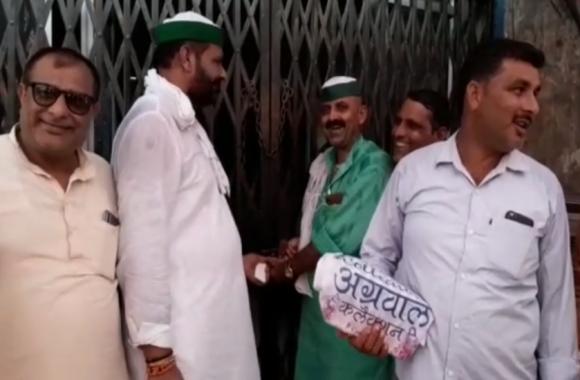 भाकियू ने बैंक के गेट पर जड़ा ताला, शाखा प्रबंधक समेत 2 पर एफआईआर दर्ज