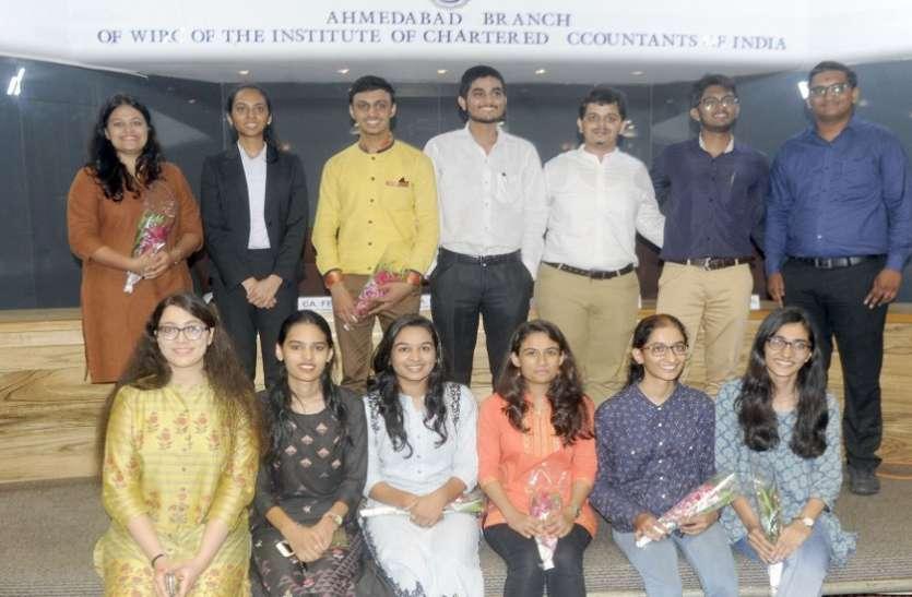 Ahmedabad's 14 Student gets All india rank in CA Final  सीए फाइनल में अहमदाबाद के 1४ विद्यार्थी बने रैंकर