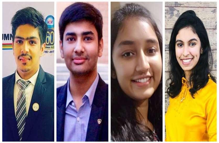 सीए फाइनल परीक्षा परिणाम : फिर चमकी हमारी सीए नगरी, टॉप 50 में जोधपुर के 3 विद्यार्थी