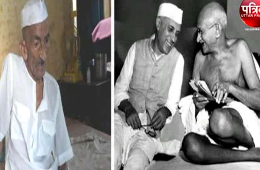 जवाहर लाल नेहरू भ्रष्ट थे, गांधी जी मुसलमानों के आगे झुकते थे, मोदी कुल मिलाकर ठीक