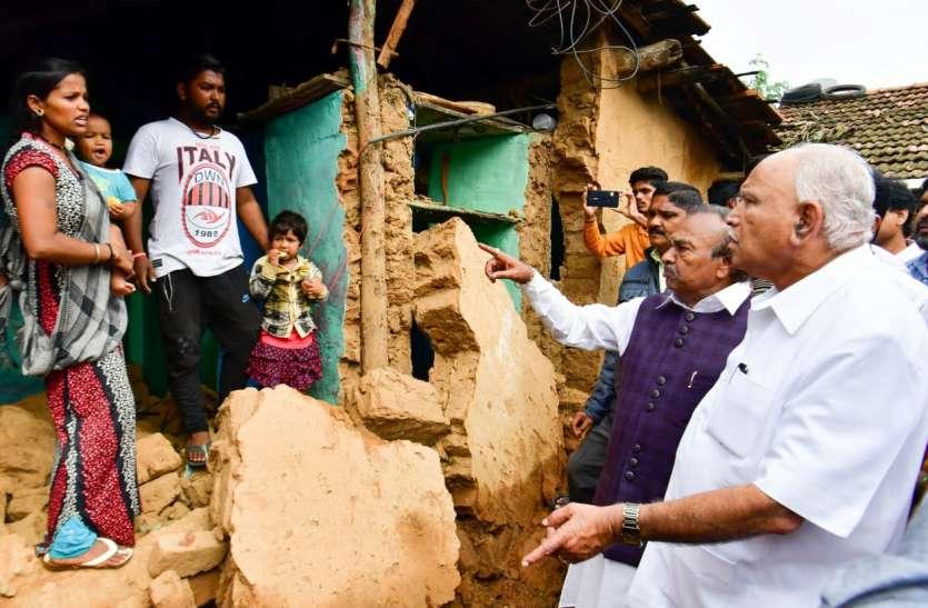 भाजपा विधायक ने कहा, सरकार बचानी है तो मकान बनवाइए