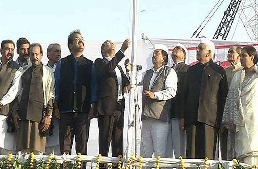 जयपुर में 15 अगस्त पर क्यों हो जाते हैं भाजपा-कांग्रेस आमने-सामने