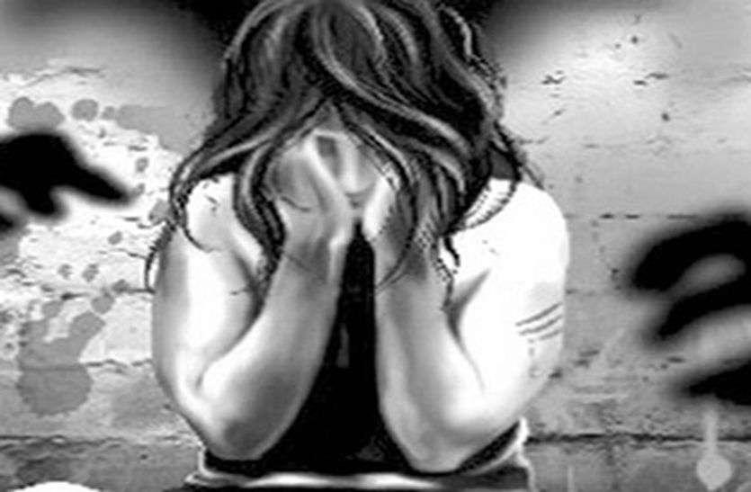 नाबालिग को अकेला पाकर मकान में घुसा पड़ोसी, किया बलात्कार