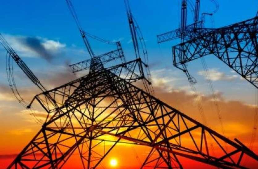 #Rain बारिश के चलते बिजली की मांग में आई गिरावट