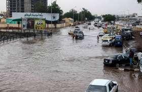 सूडान: भीषण बारिश के कारण सात की मौत, मुख्यमार्ग से टूटा सड़कों का संपर्क