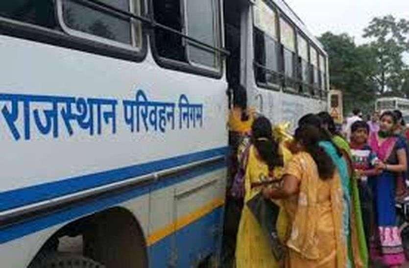 Good news : रक्षाबंधन पर महिलाओं को free यात्रा की  मिलेगी सौगात