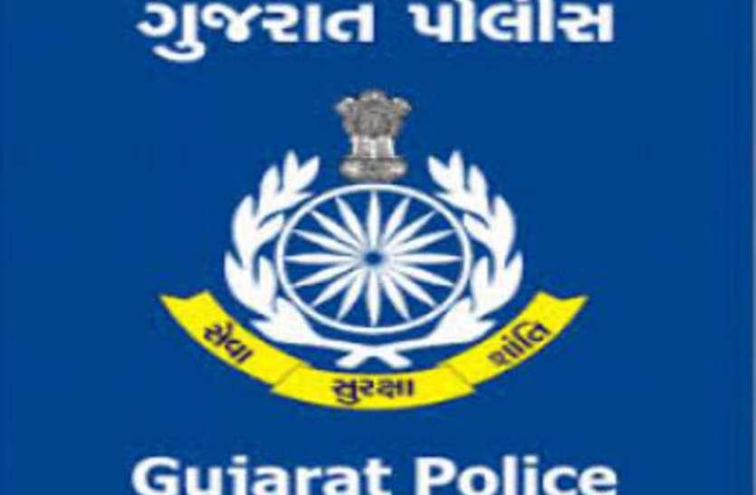 Police Medal गुजरात पुलिस के 13 अधिकारी, कर्मचारियों को पुलिस पदक