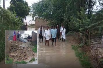 राजस्थान के बूंदी में भारी बारिश से 'बाढ़' जैसे हालात, 3 घर ढ़हे, 25 से ज्यादा घरों में घुसा पानी, प्रशासन मौके पर