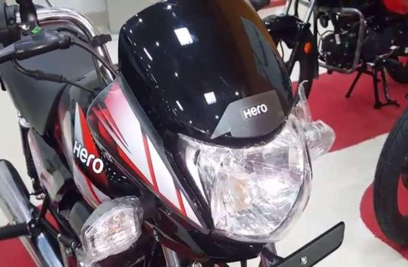 Independence Day SPL: मात्र 432 रुपए में दिल्ली से वाघा बॉर्डर पहुंचाएगी ये बाइक, कीमत 40,000 से कम