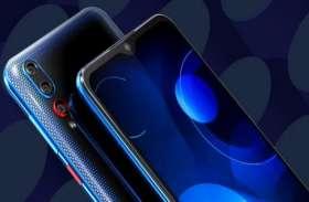 आज भारत में HTC Desire 19+ हो सकता है लॉन्च, जानिए कीमत व फीचर्स