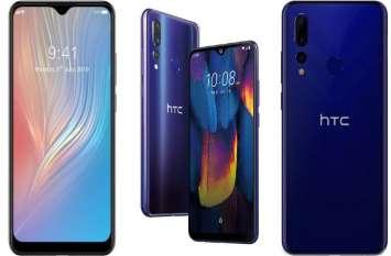 10,000 से कम कीमत में HTC Wildfire X भारत में लॉन्च, जानिए ऑफर्स व फीचर्स, पहली सेल 22 अगस्त