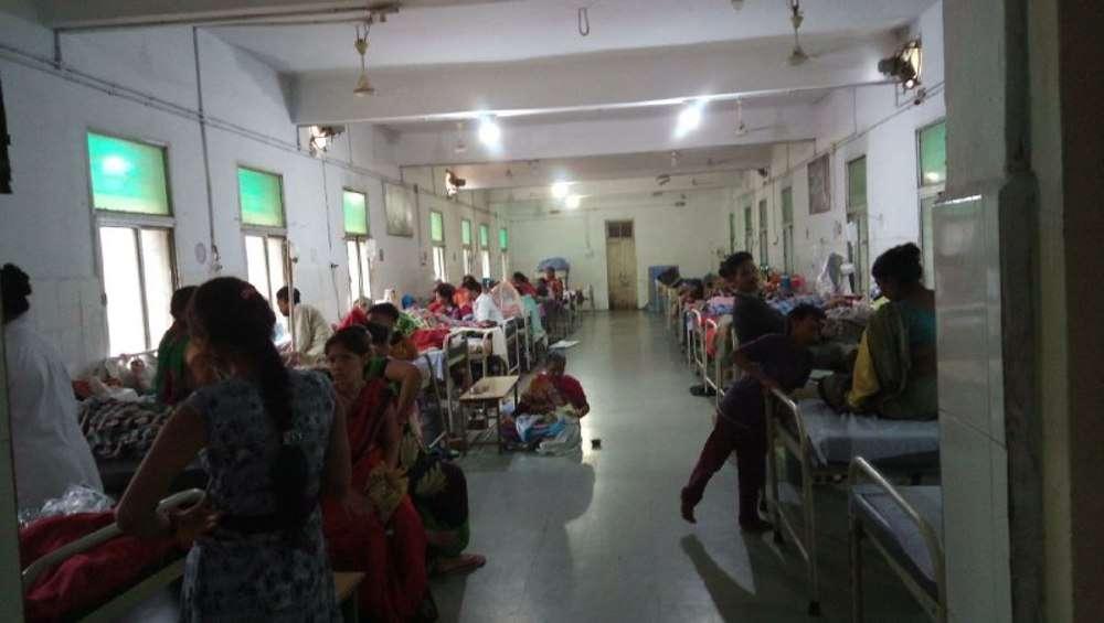 ratlam hospital news