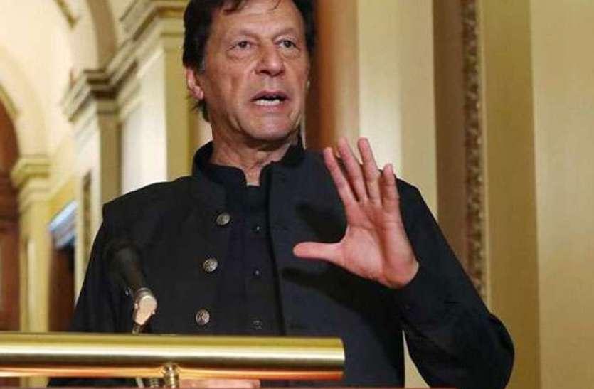 बौखलाए इमरान खान की धमकी, भारत ने PoK में की कोई हरकत तो नहीं करेंगे बर्दाश्त
