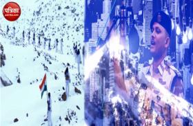 ITBP जवान ने Independence Day पर 'ए गुजरने वाली हवा' गाकर कर दिया इमोशनल, सुनना ना भूले