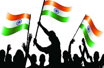 तिरंगा शान से लहराएगा, जयघोष की होगी गूंज, संस्कृति के रंग के बीच परवान चढ़ेगी देशभक्ति
