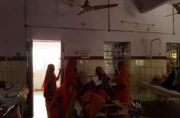 Ratlam Hospital News - ओपीडी एमसीएच में, जांच के लिए आना पड़ रहा है जिला अस्पताल, गर्भवती महिलाओं को सबसे ज्यादा परेशानी