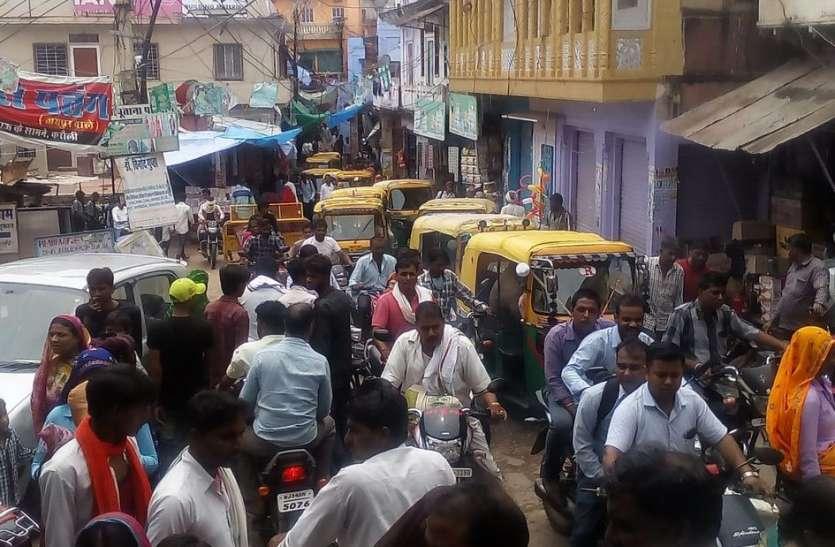 रक्षाबंधन: बाजारों में उमड़ी ऐसी भीड़ फिर हुआ ऐसा....