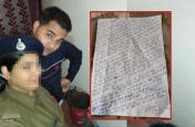 पत्नी की बेवफाई से परेशान पति ने की आत्महत्या! वायरल सुसाइड नोट में लिखा हैरान कर देने वाला सच