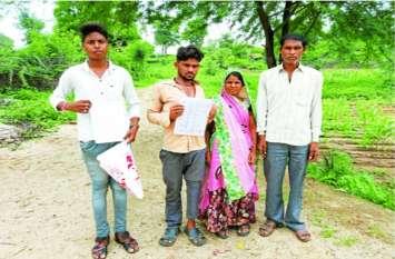 शिक्षकों की लापरवाही से परीक्षा से चूूके दो छात्र, 1500 रुपए देकर बंद किया परिजनों का मुंह