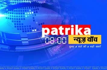 चंद्रयान-2 से पाक पीएम इमरान खान का PoK दौरा तक, इन 8 खबरों पर रहेगी नजर