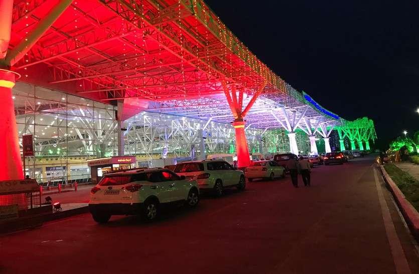 आजादी के जश्न में डूबा छत्तीसगढ़ का एयरपोर्ट, 15 अगस्त को होगा ध्वजारोहण और फैशन शो का आयोजन