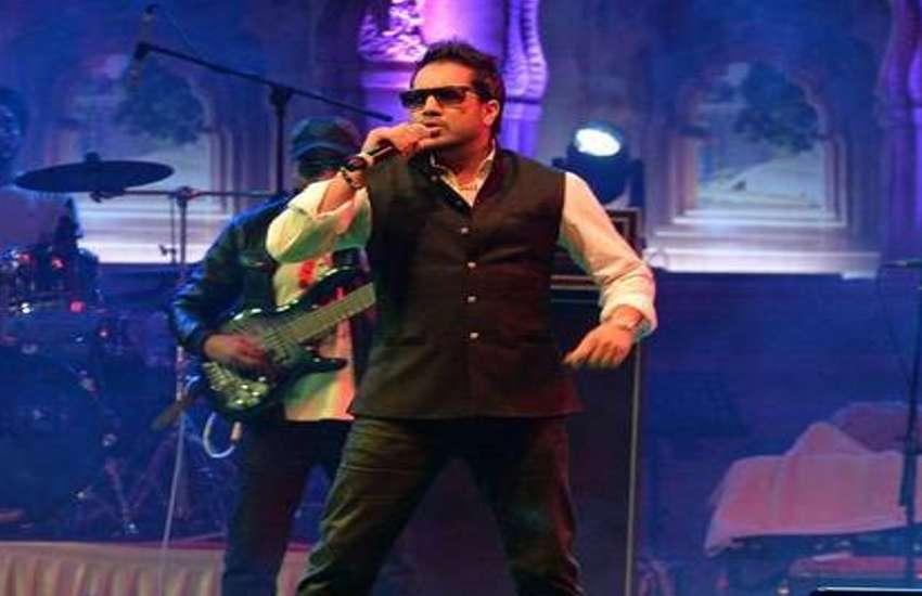 aicwa-ban-mika-singh-for-performing-in-pervez-musharraf-relative-wddin