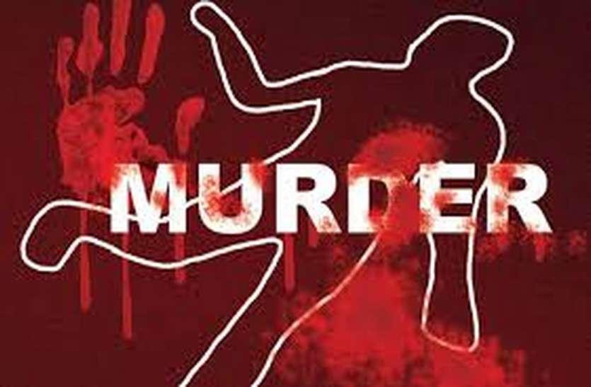 चाकू से सात वार कर महिला को उतारा मौत के घाट