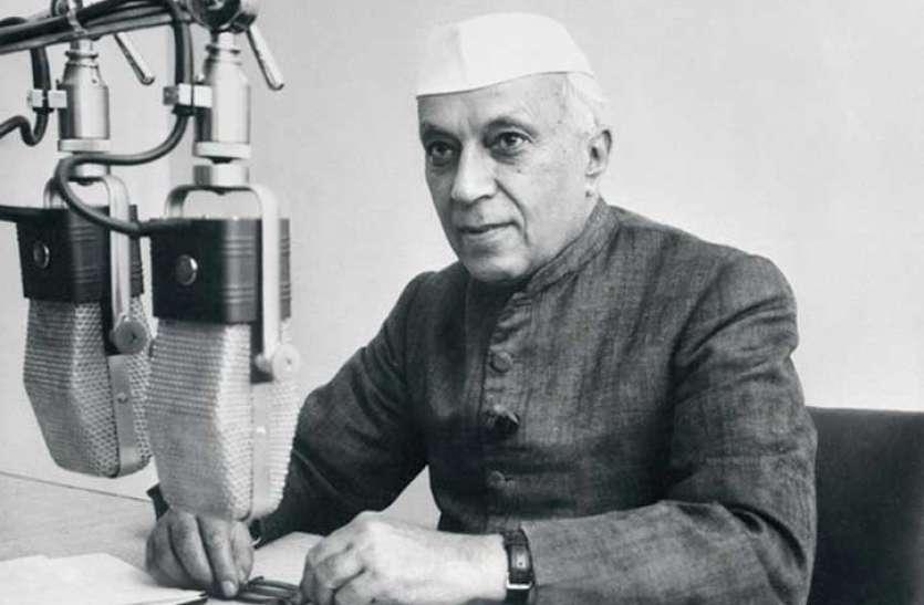 Tryst with Destiny: नेहरू का ऐतिहासिक भाषण पूरी दुनिया सुन रही थी, बापू सो रहे थे