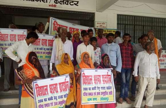 दबंगो के कब्जे से सड़क मुक्त कराने डीएम कार्यालय पहुंचे ग्रामीण