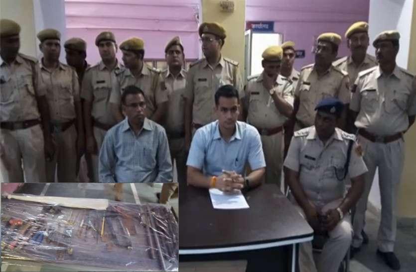 पुलिस ने अवैध हथियार बनाने की फैक्ट्री पकड़ी, एक गिरफ्तार, दो साथी भाग निकले