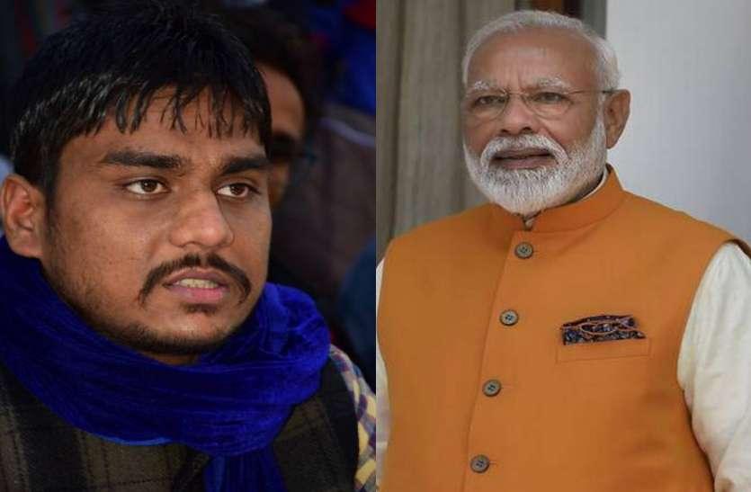 15 अगस्त से पहले भीम आर्मी के पदाधिकारी ने पीएम मोदी को दी धमकी, यूपी से दिल्ली तक मचा हड़कंप
