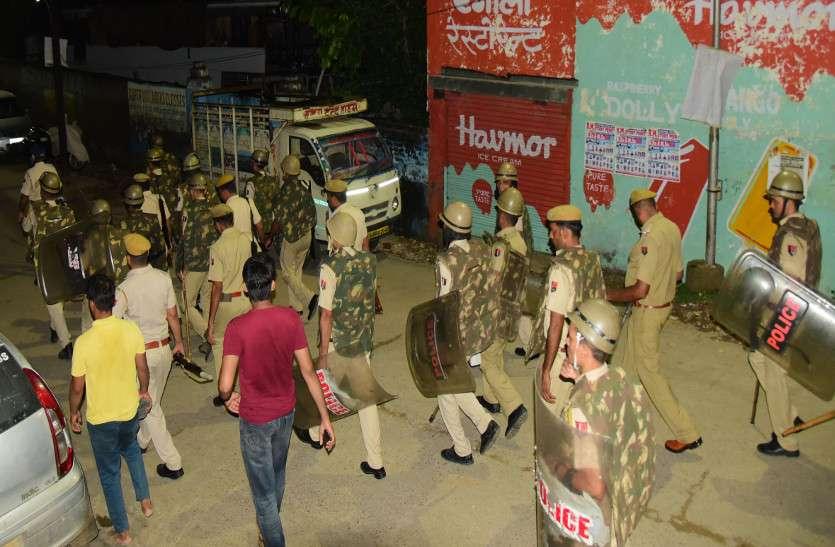 सुलगते जयपुर में धारा-144! पुलिस ने फिर छोड़े आंसू गैस के सौ से अधिक गोले, कई घायल और कई वाहन क्षतिग्रस्त