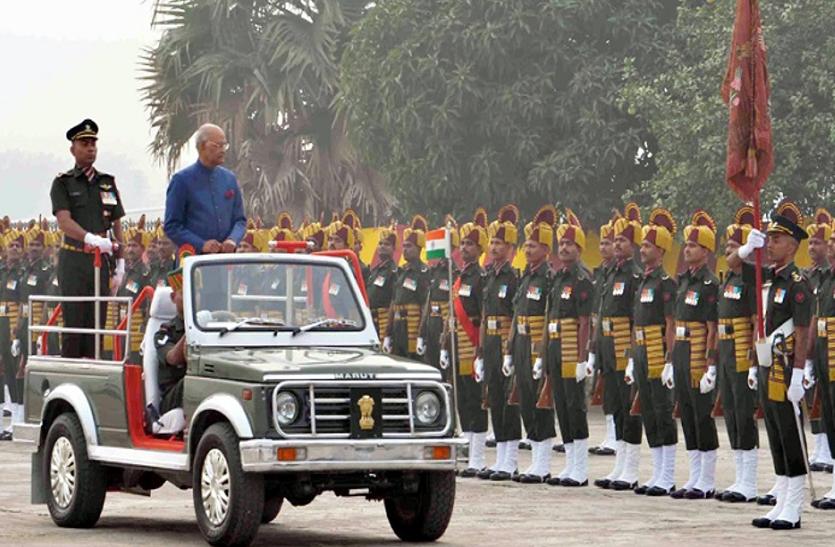 Odisha Government