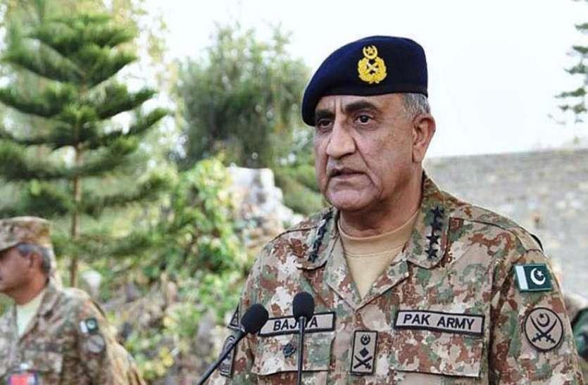 पाकिस्तान आर्मी चीफ बाजवा का बड़ा बयान, कश्मीर पर किसी तरह का समझौता मंजूर नहीं