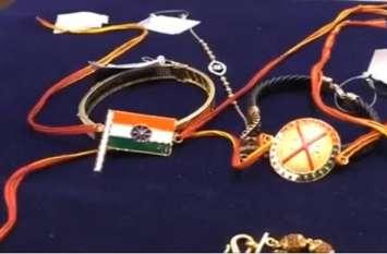 महिलाओं ने 'बाहुबली' को राखी बांधकर मनाया रक्षाबंधन, पेश की अनोखी मिसाल, देखें वीडियो