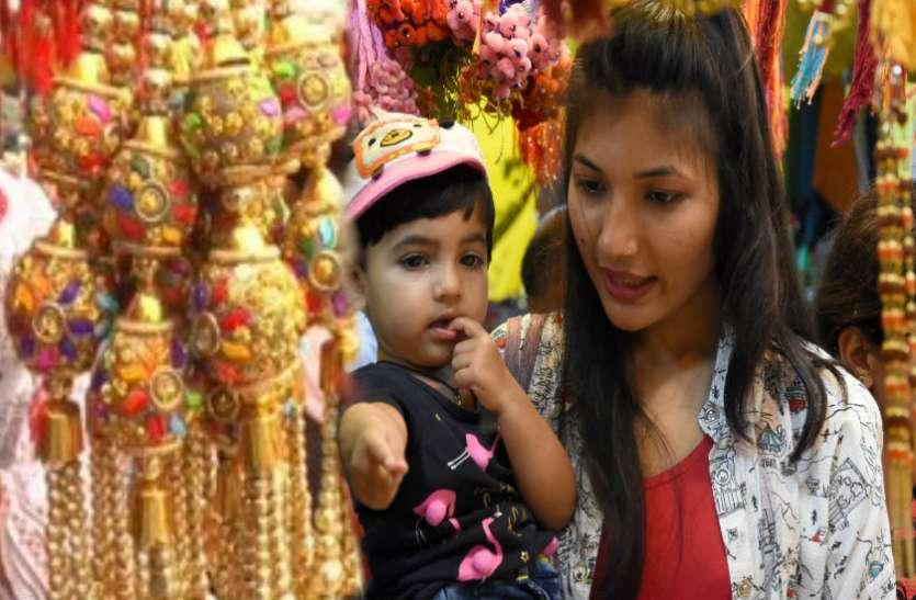 Sawan Purnima 2019 : आज करें ये 5 काम, प्रदोष काल में बांधें भाई को राखी