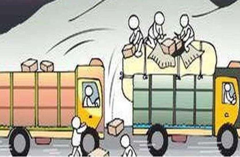 नहीं थम रही ट्रक कटिंग की वारदातें