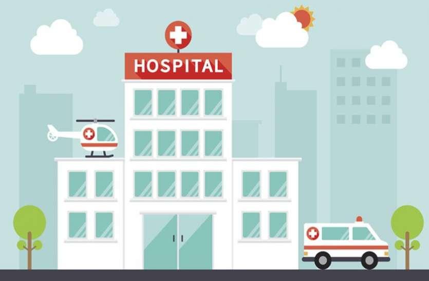 सुपर कॉरिडोर के पास खुलेगा सत्य साई अस्पताल