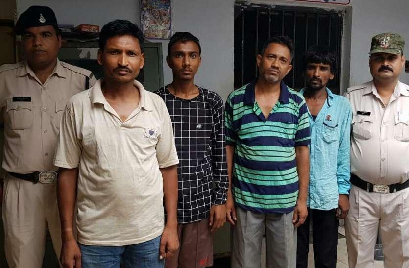 शातिर चोरों की गैंग का पर्दाफाश, चार गिरफ्तार