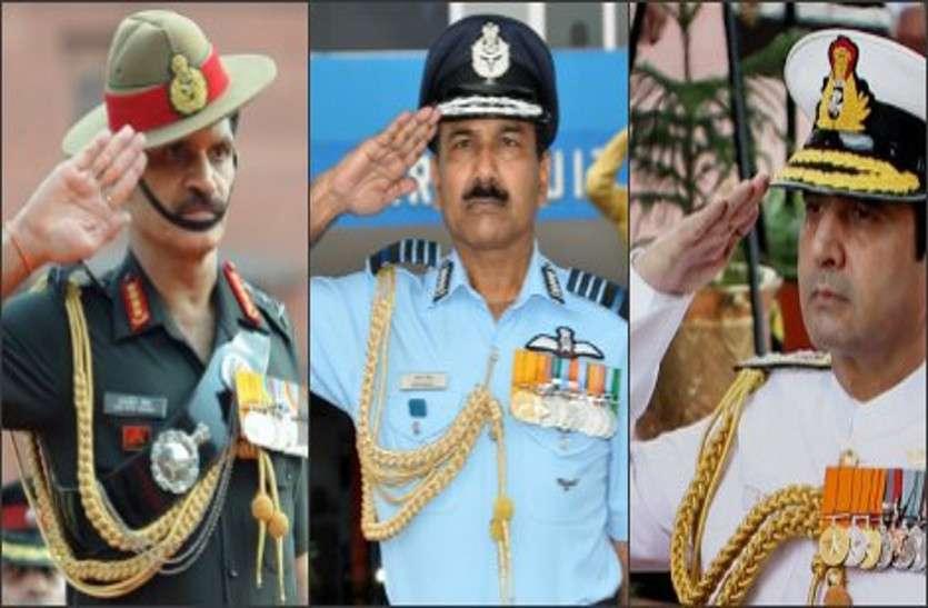 भारत के तीनों सेनाओं के सेल्यूट का अंदाज होता है खास, जानिए उनसे जुड़ी बातें