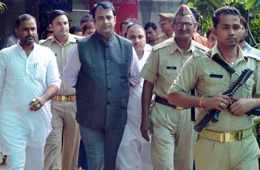 बड़ी खबर: BJP विधायक Sangeet Som को लेकर शासन ने लिया बड़ा फैसला, मुकदमों की रिपोर्ट मांगी- देखें वीडियो
