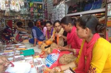 Jaipur rural : एक तरफ आजादी के तराने गूंजेंगे, दूसरी तरफ बहन की रक्षा का संकल्प लेंगे भाई