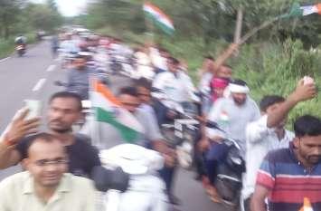 Jaipur rural : गूंजे भारत माता के जयकारे, स्वतंत्रता दिवस की पूर्व संध्या पर युवाओं ने निकाली तिरंगा रैली