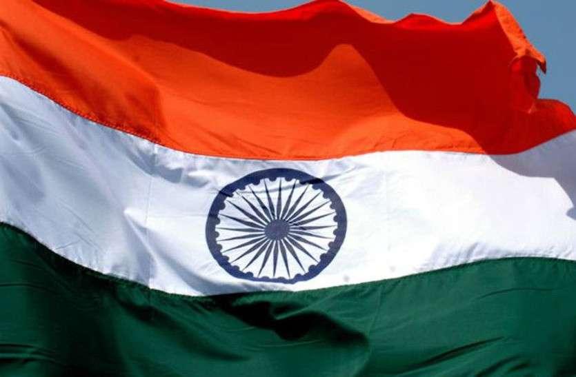 Independence Day: पिता ने तिरंगा झुकने नहीं दिया, बेटा सम्मान के लिए कर रहा जागरूक