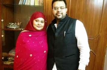 Triple Divorce: मोटा होने के चलते शौहर ने पत्नी को दिया त्रिपल तलाक