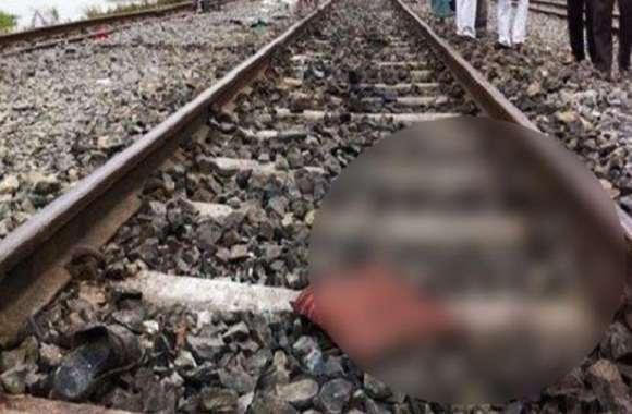 ट्रेन से कटकर छात्र ने दी जान, आत्महत्या के कारणों का नही चल सका पता