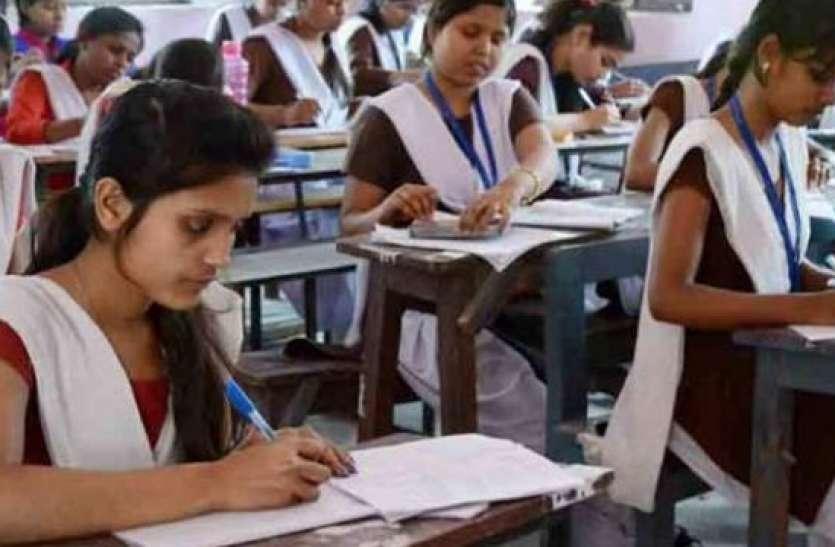 UP Board Exam 2020: बोर्ड का नया आदेश जारी, इन स्टूडेंट्स को नहीं बैठने दिया जाएगा 10वीं व 12वीं की परीक्षा में