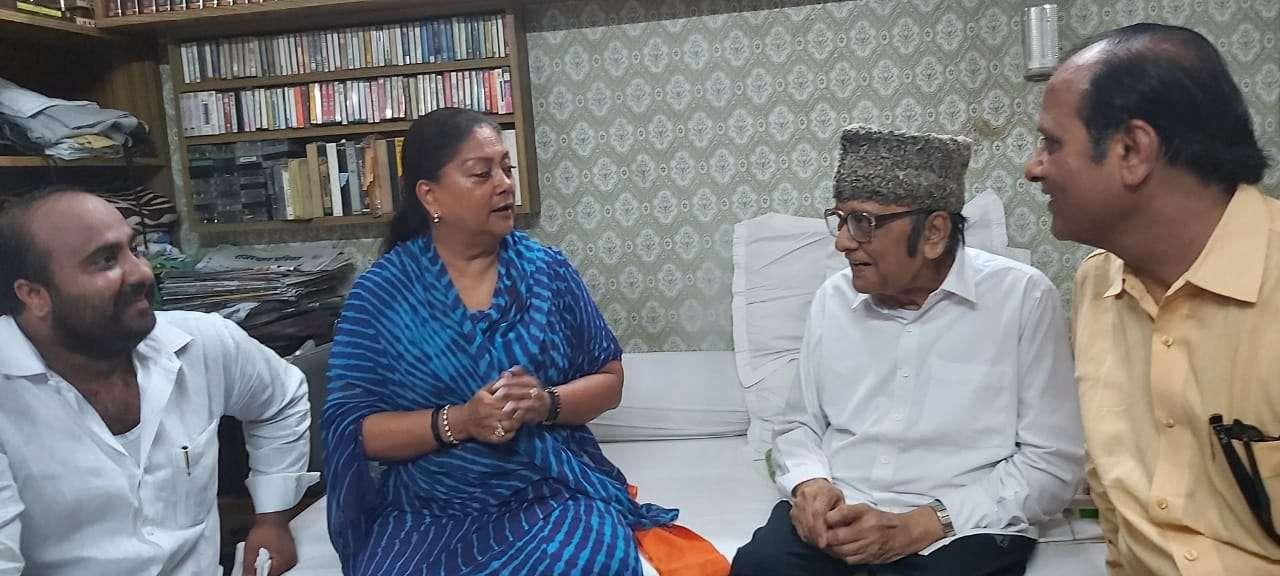 Former Cm Vasundhara Raje reached Bikaner
