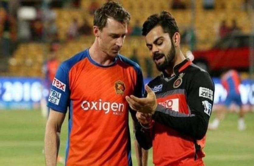 भारतीय दौरे के लिए टीम में चयन न होने पर डेल स्टेन ने विराट कोहली से मांगी माफी