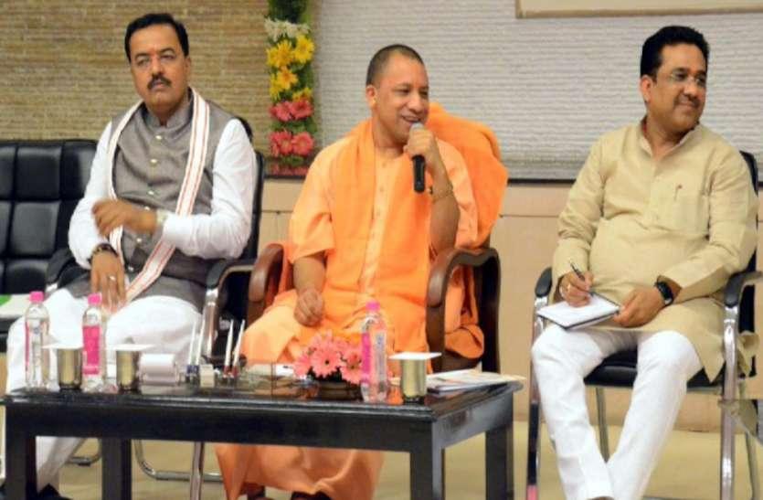 भाजपा संगठन के चुनाव होंगे इस तारीख से, तैयारियां हुईं शुरू